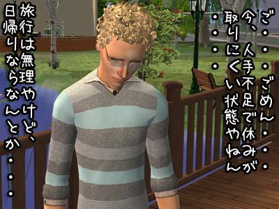 j200915_060.jpg