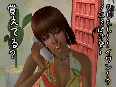 j200919_050.jpg