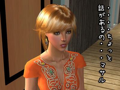 p2008122021_050.jpg