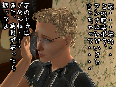p2008122122_130.jpg
