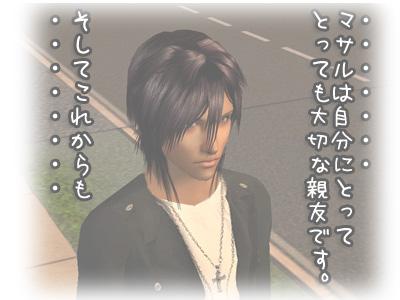 p20081230_005.jpg