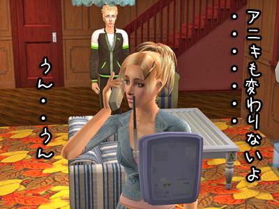 sim2009116_620.jpg