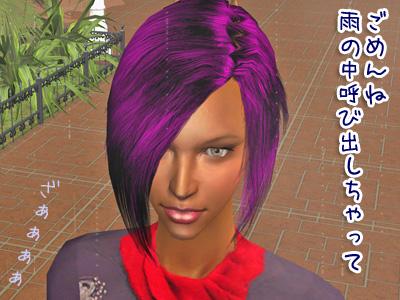 sim200921215_050.jpg