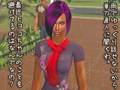 sim200921215_090.jpg