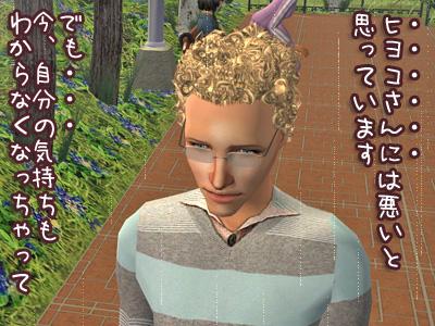 sim200921215_110.jpg