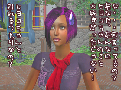 sim200921215_120.jpg