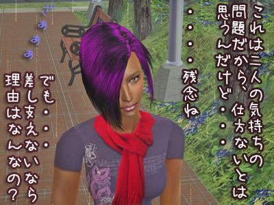 sim200921215_140.jpg