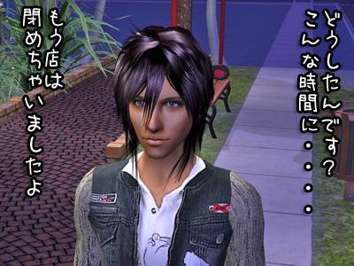 sim200923_1130.jpg