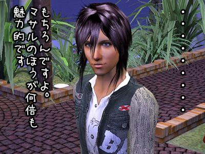 sim200923_1170.jpg