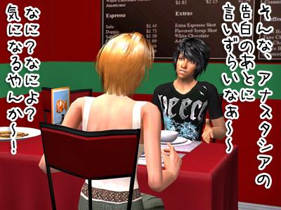 sim200923_270.jpg