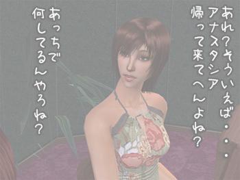 sim200923_610.jpg