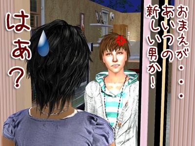 sim200923_620.jpg