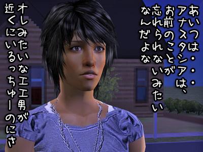 sim200923_640.jpg
