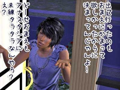 sim200923_670.jpg