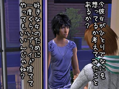 sim200923_730.jpg