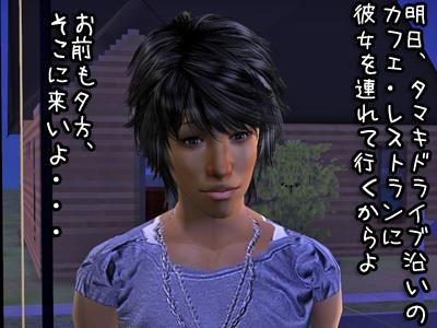 sim200923_750.jpg