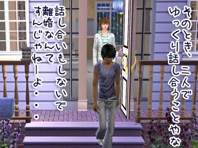 sim200923_760.jpg