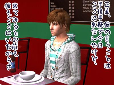 sim200923_790.jpg