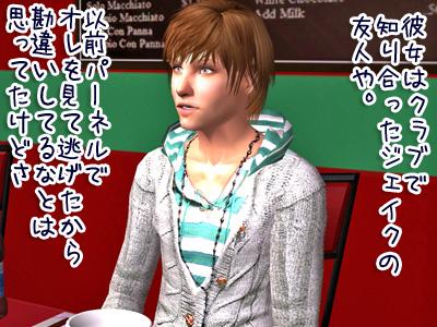 sim200923_850.jpg