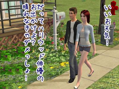 sims2_2009214_000.jpg