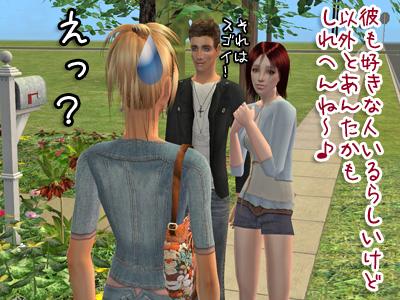 sims2_2009214_090.jpg