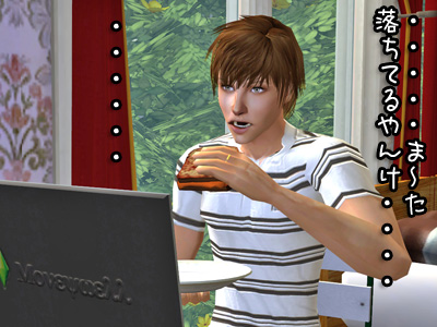 sims2_2009216_215832_Screen.jpg