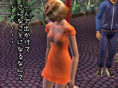 sims2_2009219_20309_ScreenS.jpg