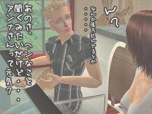 sims2_2009225_270.jpg