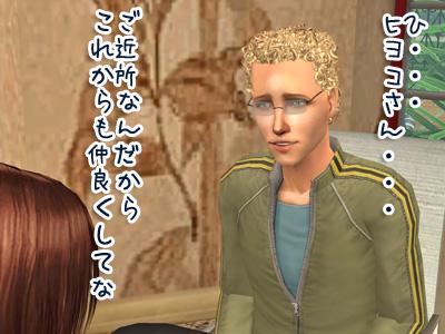 sims2_2009225_400.jpg