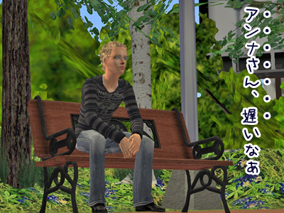 sims2_2009317151341_020.jpg