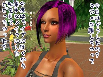 sims2_2009317151341_050.jpg