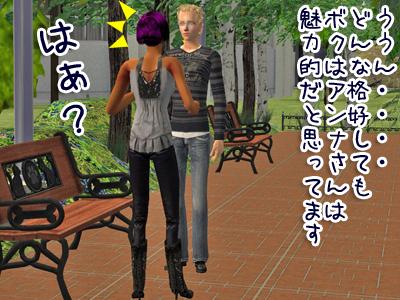 sims2_2009317151341_060.jpg