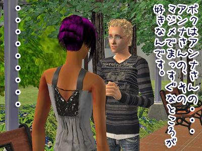 sims2_2009317151341_140.jpg