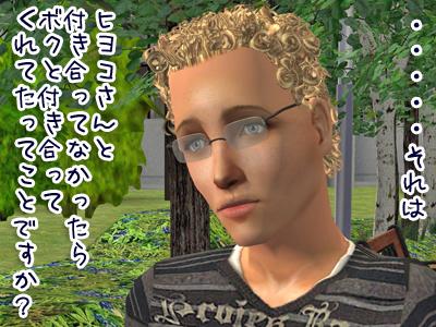 sims2_2009317151341_160.jpg