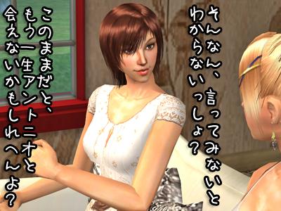 sims2_2009317222810_650.jpg