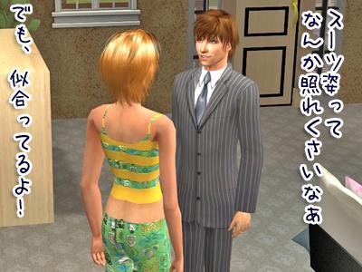sims2_20093181_020.jpg