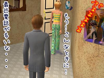 sims2_20093181_040.jpg