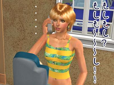 sims2_20093181_060.jpg