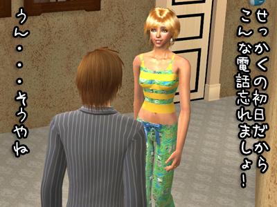 sims2_20093181_080.jpg