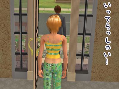 sims2_20093181_120.jpg