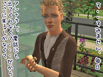 sims2_2009319153216_1076.jpg