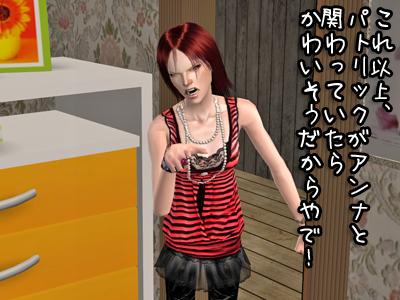 sims2_2009319153216_1200.jpg