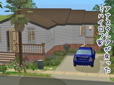 sims2_200932_010.jpg