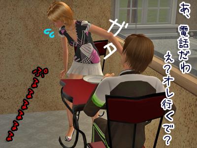 sims2_200932_140.jpg