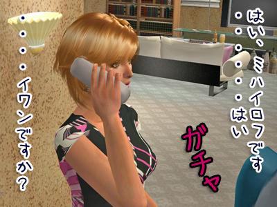 sims2_200932_150.jpg