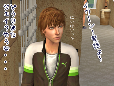 sims2_200932_160.jpg