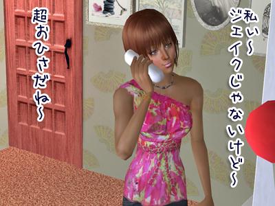 sims2_200932_180.jpg