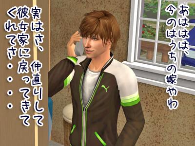 sims2_200932_210.jpg