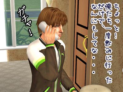 sims2_200932_280.jpg