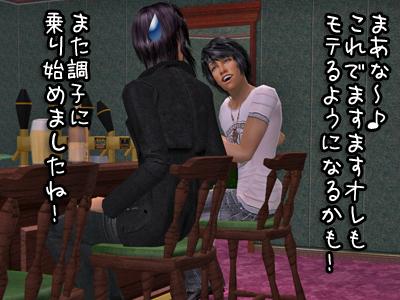 sims2_20093519_090.jpg